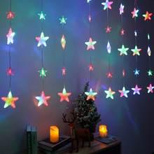 Мерцающая 136 Светодиодная звезда занавеска струнные огни оконные
