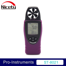 ST8021 LCD Pocket Digital Anemometer Air Wind Speed Meter Measure & Temperature Gauge with Vane Sensor & dew point free shipping gm8902 wind speed meter air flow tester air temperature meter portable handheld anemometer with usb interface hot selling