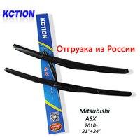 Car Windshield Wiper Blade For Mitsubishi ASX 2010 24 21 Natural Rubber Three Segmental Type