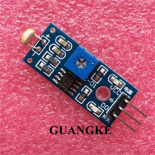 1pcs Photosensitive Sensor Module Light Detection Module for Arduino