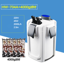 Promo 2000L/h SUNSUN HW-704A 4-Stage Aquario External Canister Filter with Filter Media for Freshwater Saltwater Aquarium Fish Tank