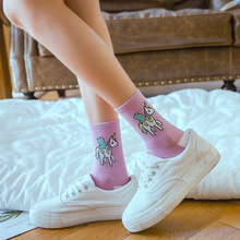 Women's Cotton Unicorn Socks