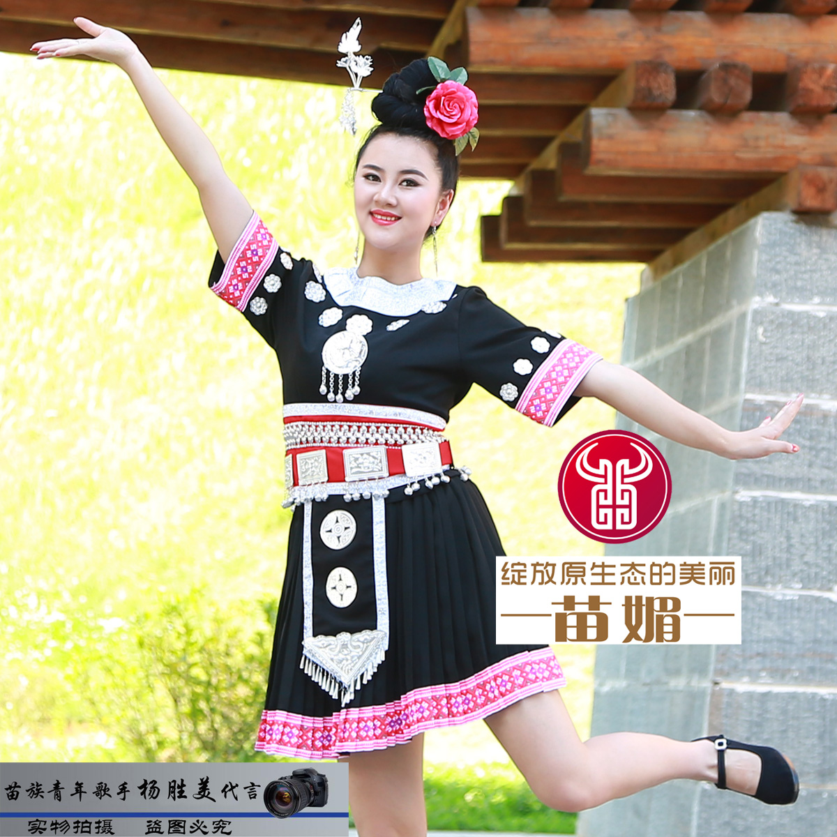 traditional chinese clothing for women chinese dance costume chinese minority dance costumes stage dance wear