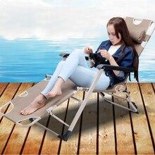 4в1 складные стулья, пляжные стулья, портативная кровать для кемпинга, для отдыха на открытом воздухе, кровать, кресло для беременных, плотное кв