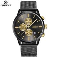 LIANDU Brand Stainless Steel Mesh Band Men S Quartz Watch Chronograph Waterproof Slim Watch Relogio Mascul