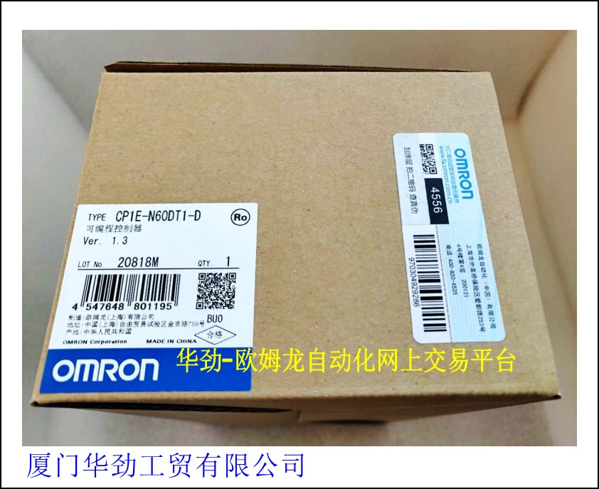CP1E-N60DT1-D  Programmable Controller Original Genuine New Spot