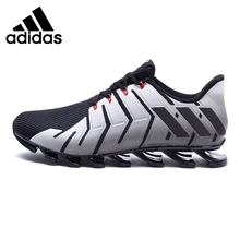 Original New Arrival 2017 Adidas Springblade Pto CNY Men's Running Shoes Sneakers(China)