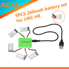 JJRC H8 Mini battery 3.7V battery 260mah 30C 5pcs with X5 Charger For Eachine H8 RC Quadcopter Drone Parts