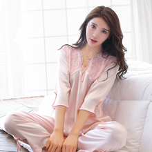 2PC Women Home Clothes Pajamas Set 2019 Sexy Lace Sleepwear Pajama V-neck Sleep