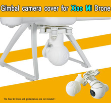 Gimbal PTZ замок закрепляющее покрытие камеры линзы крышка Запасные части для сяо ми RC беспилотный самолет