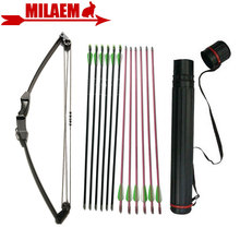 12lbs Archery Children Bow And Arrow Kids Boy Set Gift For Game Bow Shooting Hunting Archery Accessory