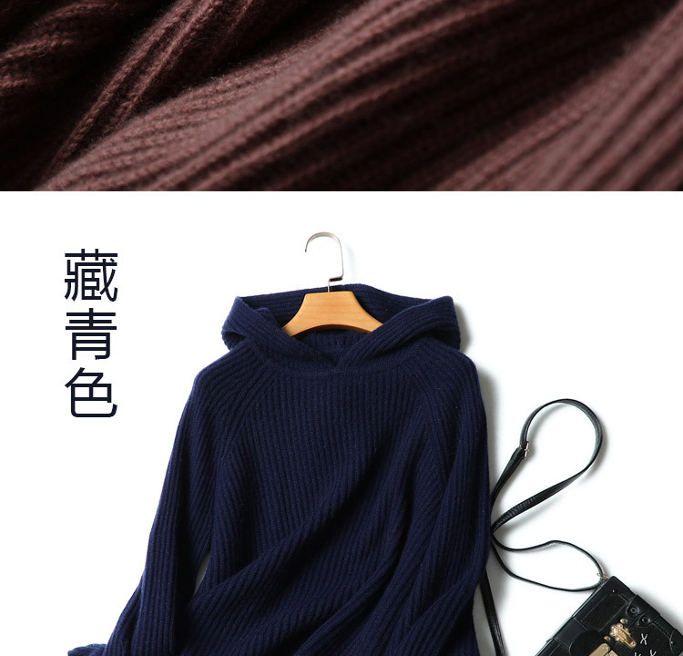 100% Pure Cashmere Hooded Sweater Women Pullover Autumn Winter Knitwear Ladies Thick Warm Loose Womens Jumpers 18 14