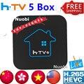 [Genuine] HTV 5 H. TV5 VS Caixa de IPTV TVPAD 4 hk Chinês/Hong Kong/Taiwan/Vietnam Canais em HD Android IPTV ao vivo HTV5 Media player