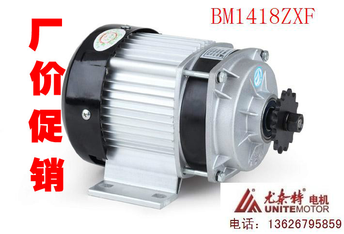 Permanent Magnet Dc Speed Reduction Brushless Motor Bm1418zxf 36v 48v 60v /350w/500w /600w/735w High Quality Goods Motors & Parts