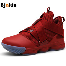 66011d2fffb Buy basketball shoe designer and get free shipping on AliExpress.com