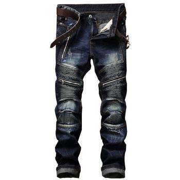 Men's Pleated Biker Jeans