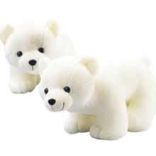 29cm Polar Bear Plush Toys Small Size Cute Animals Doll Soft Cotton Kids