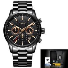 Men Watches Top Brand Luxury LIGE9866