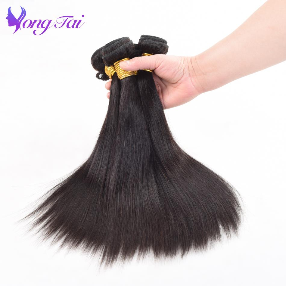 Malaysia Hair Weave Bundles Malaysia Straight Hair Remy Human Hair Extension 3Pcs/Lot Natural Color Super Soft Silky Smooth