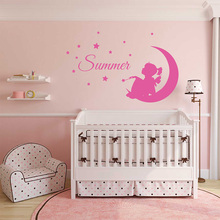 Custom Girl Name Wall Stickers Fairy On Moon Stars and Nursery Bedroom Removable Vinyl Decor Decal 707C