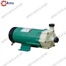 2pcs MP 30RM 25w 220v font b 50 b font 60hz Magnetic Driven Circulation Pump
