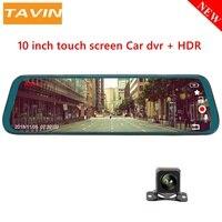 TAVIN Original 10 inch Dash cam touch screen Car dvr Rearview mirror Dash camera Full hd 1080P Video recorder Night vision DVRs