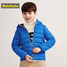 Balabala Boy Quilted Lightweight Puffer Jacket with Contrasting Hood Teenage Boy Hooded Padded Jacket with Zip with Slant Pocket(China)
