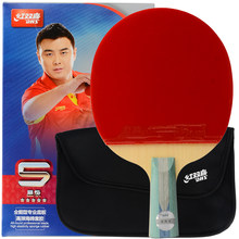Original DHS 5002/5006 Table tennis racket All-round 5 stars Pimples-in rubber Ping Pong Racket tenis de mesa table tennis(China)
