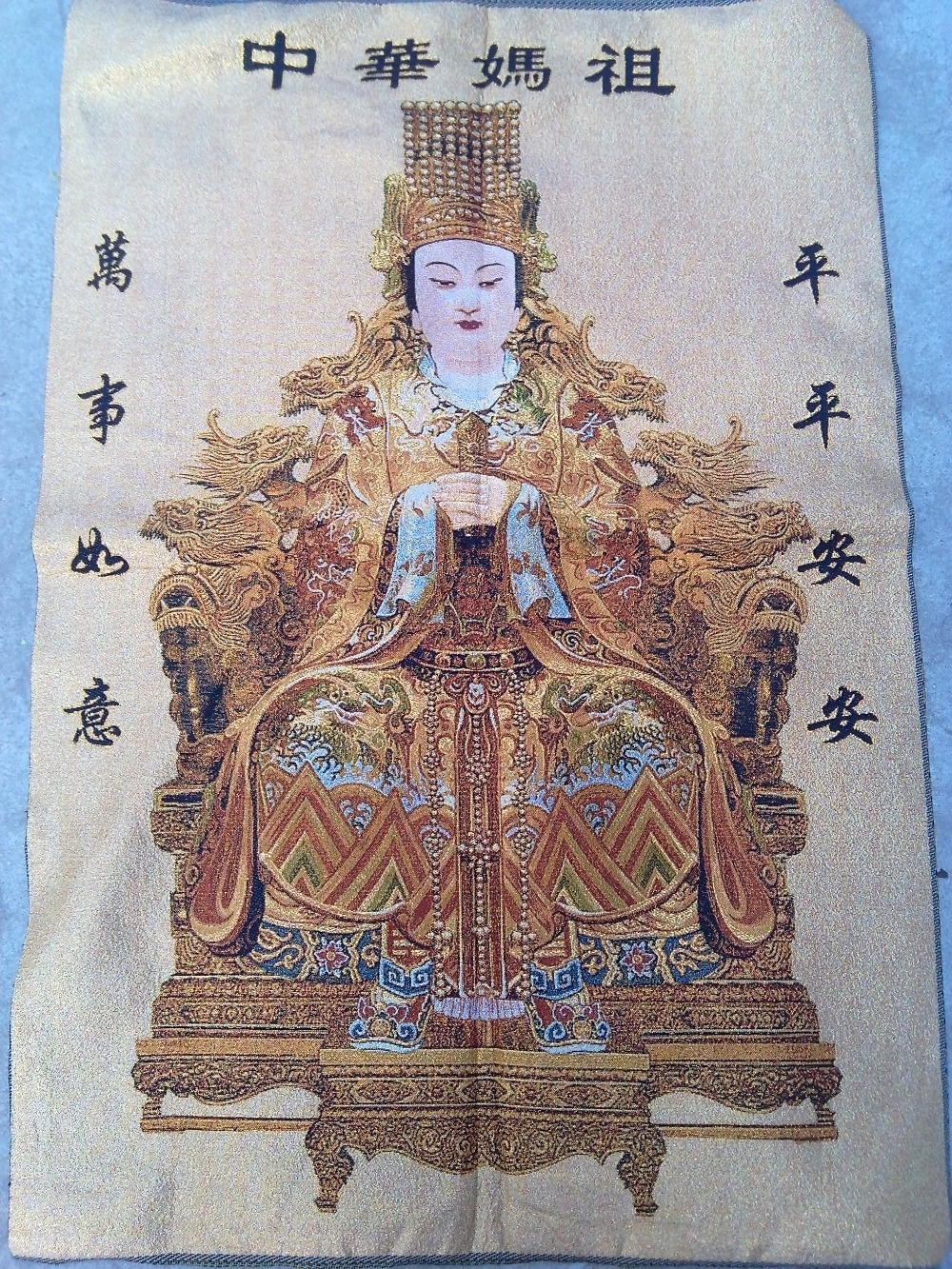 Brocade Home Decor Decoration aliexpress : buy china tibet silk embroidery tang card old