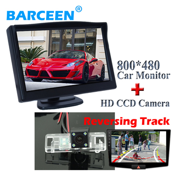 "Car lcd display with car parking camera wire +auto + Dynamic track line+5""car  +hd ccd iamge for  NISSAN QASHQAI/X-TRAIL"
