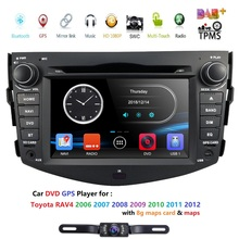Bluetooth dvd SWC SD
