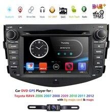 GPS 2006-2012 sd 7