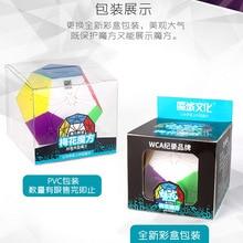Куб класс Rediminx Stickerless Cube Cubo magico обучающая головоломка игрушка подарок идея Прямая поставка