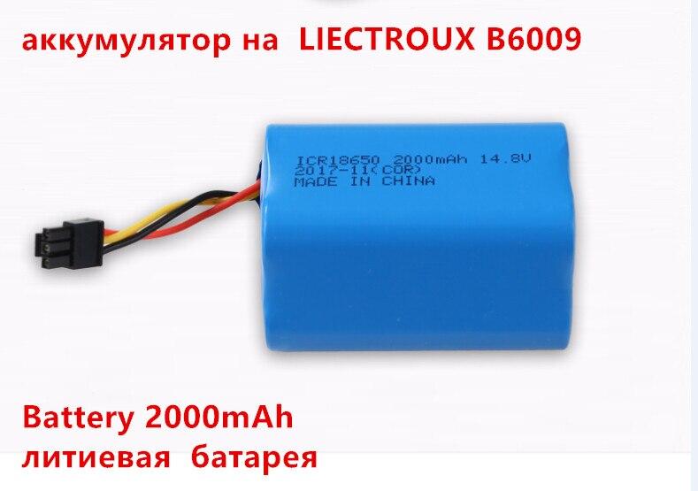 (Для B6009) Аккумулятор/Батарея для liectroux робот Пылесос B6009, 1 шт. 2000 мАч литий-ионный
