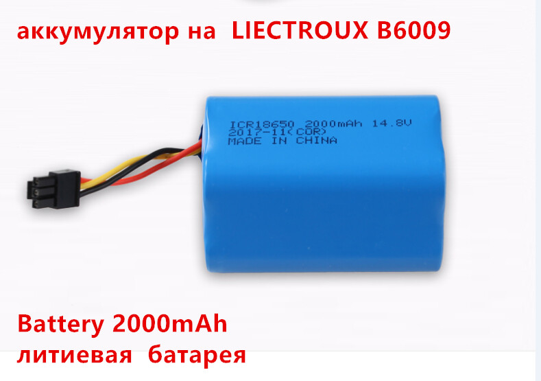 (For B6009) Battery for LIECTROUX Robot Vacuum Cleaner,battery 1pc 2000mAH Lithium-ion new vacuum cleaner a380 d6601 with lithium ion battery low noise wireless robot vacuum cleaner super cyclone vacuum cleaner