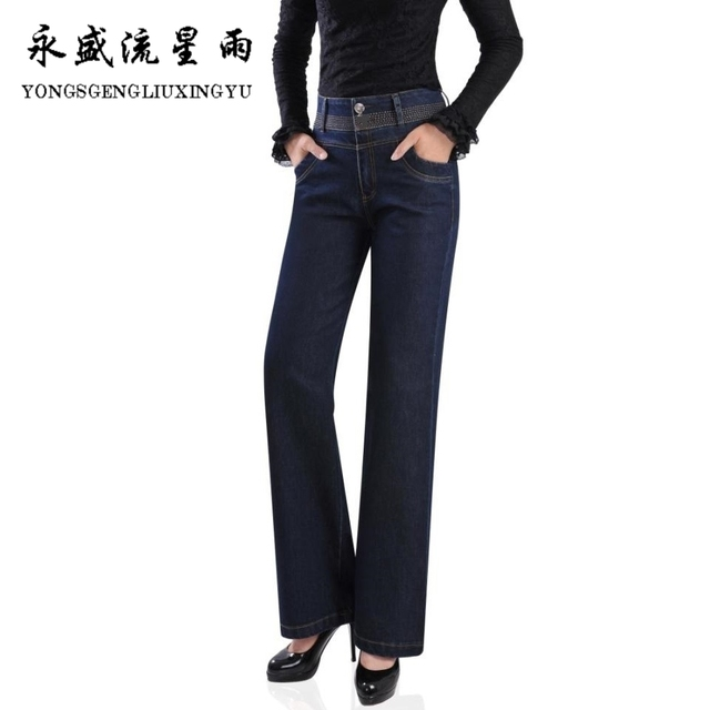 d5efdbde521 Free Shipping Promotion Plus Size Women Boot Cut Jeans Female High Waist  Wide Leg Pants Ladys Flares Bell-bottom Trousers 27-38