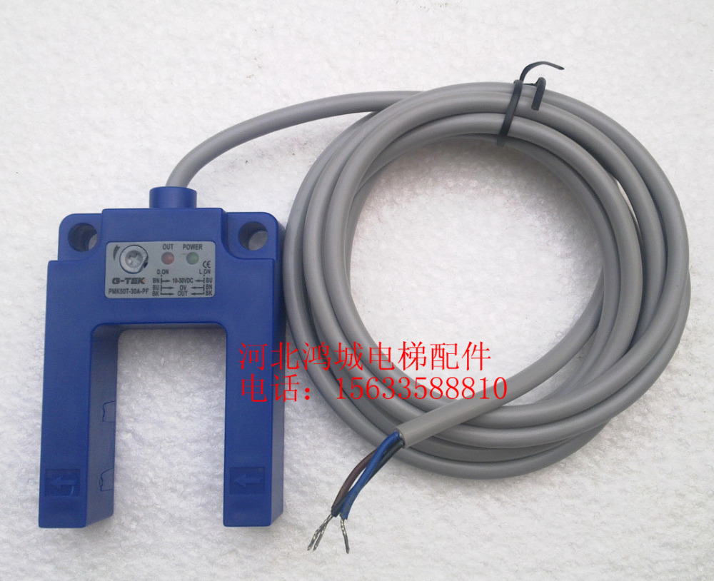 G-TEK photoelectric switch / leveling sensor PMK50T-30A-NF infrared-sensitive yg 25 leveling photoelectric sensors