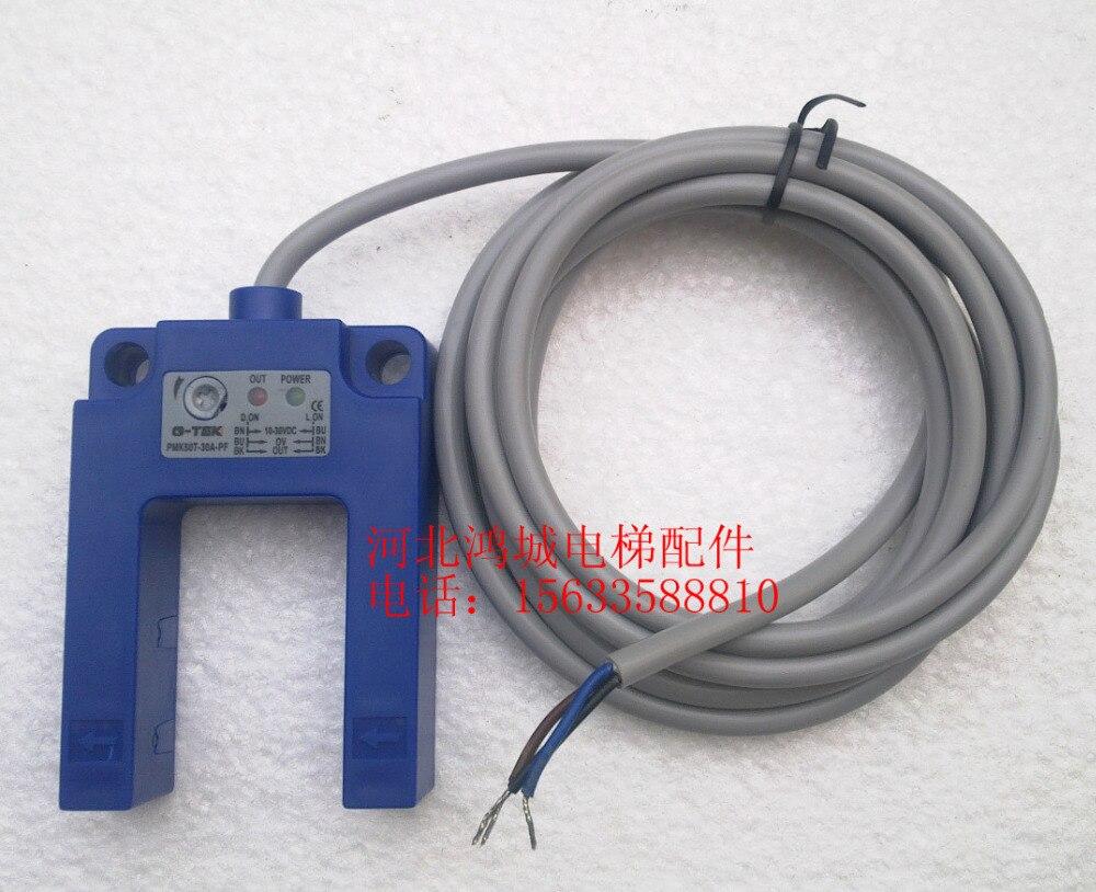 Interrupteur photoélectrique G-TEK/capteur de nivellement PMK50T-30A-NF sensible à l'infrarouge