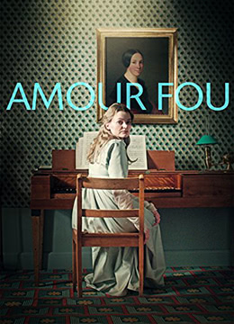 《疯狂的爱》2014年奥地利剧情电影在线观看
