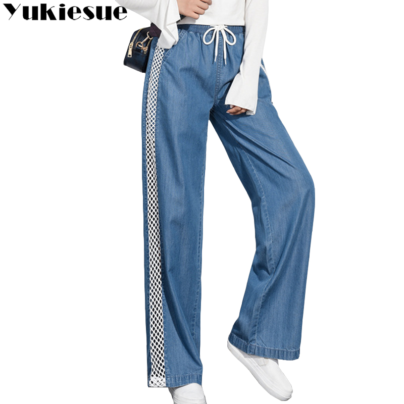 Hollow out   jeans   for women trousers large sizes lace spliced sexy straight denim   jeans   female pants women's   jeans   femme mujer