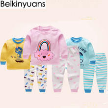 e1f208419 Online shopping for Pajama Sets with free worldwide shipping