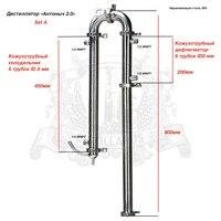 NEW People S Distiller Antonich 2 0 Diameter 2 51mm