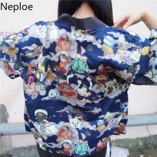 EAM 2019 New Spring Summer Lapel Long Sleeve White Irregular Hem Cut Stitch Big Size