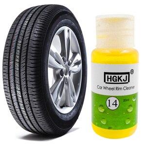 Image 4 - HGKJ 14 20ML Car Wheel Anello Pulitore Ad Alta Concentrato Detergente Rimuovere La Ruggine Pneumatico Liquido di Lavaggio Auto Agente di Pulizia Accessori Auto