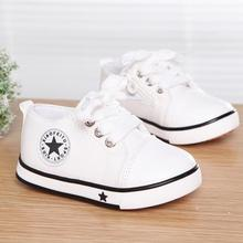 Summer Spring Canvas Children's Shoes Star Fashion Sneakers Kids Lace-up Casual Shoes For Girls Boys Black Withe Red