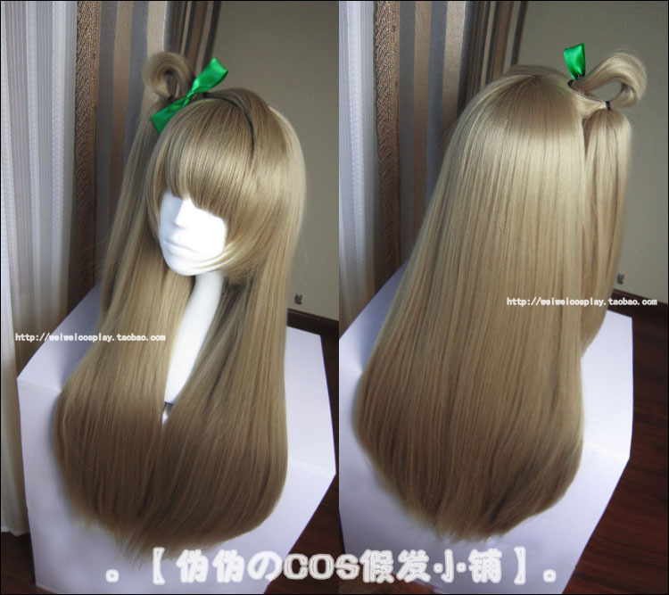 Love Live Cosplay Hair Wig Minami Kotori Long Synthetic Thick Party Wigs Halloween - HangZhou BOBO Co., Ltd store