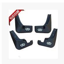 Авто крыло автоматические брызговики специальный автомобиль крыло брызговик 4 шт./компл. подходит Защитные чехлы для сидений, сшитые специально для chery E5 A5 A3 A1 QQ
