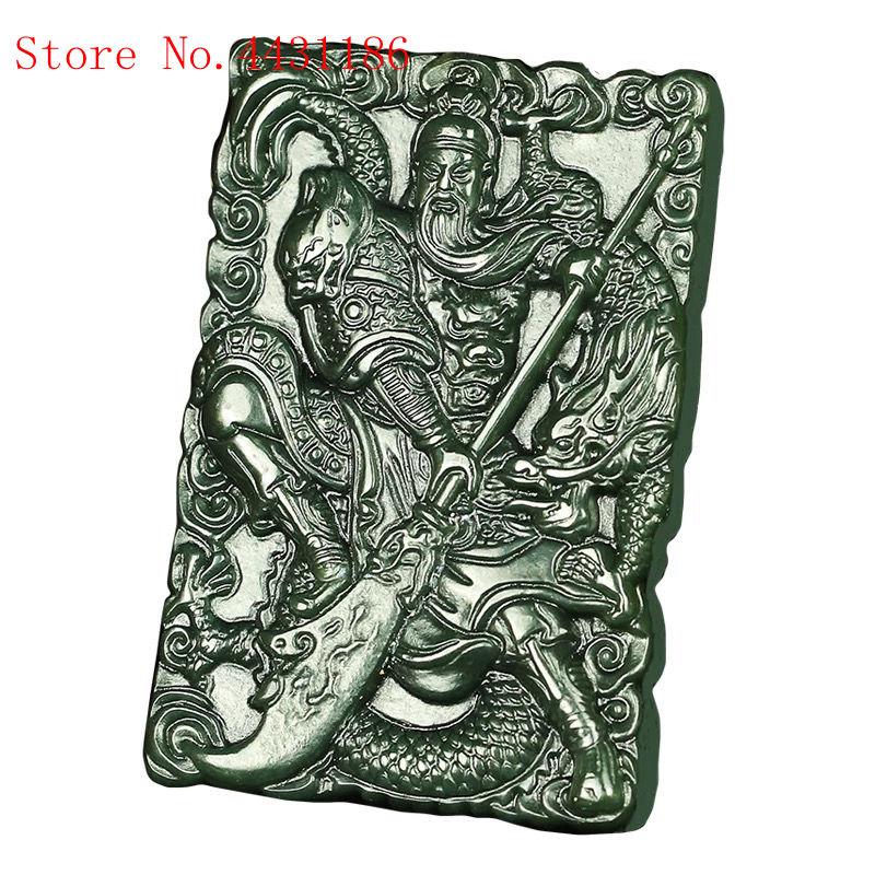 Verenigd Natuurlijke Tian Ketting Mannen Oude China Guan Yu Merk Lucky Amulet Mannelijke En Vrouwelijke Overheersend Hanger