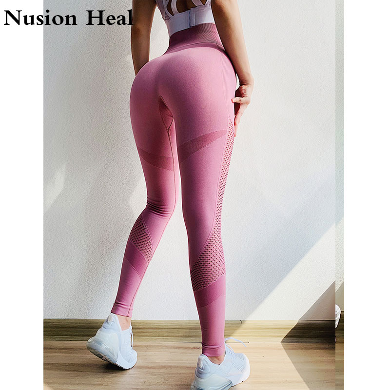 5537fe0787 2019New Women Sports Gym Yoga Pants Compression Tights OMBRE Seamless Pants  Stretchy High Waist Run Fitness Leggings Hip Push Up