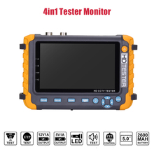 camera monitor 4 IN 1 5MP  4MP ahd cctv tester Security Camera Tester 5 Inch LCD Monitor VGA HDMI Input UTP vga cable tester 19 3u rack mount monitor 2 7 lcd 2 hdmi input 12vdc in vga